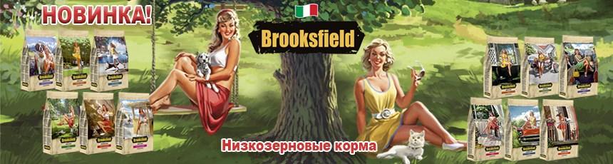 Brooksfield в Pethappy.ru