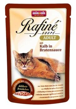 Animonda - Паучи для взрослых кошек (с телятиной в жареном соусе) Rafine Soupe Adult - фото 15687