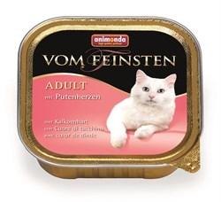 Animonda - Консервы для взрослых кошек (с сердцем индейки) Vom Feinsten Adult - фото 15691