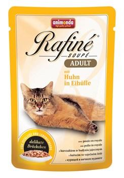 Animonda - Паучи для взрослых кошек (с курицей в яичном пудинге) Rafine Soupe Adult - фото 15705