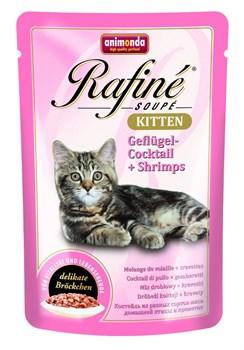 Animonda - Паучи для котят (коктейль из мяса домашней птицы и креветок) Rafine Soupe Kitten - фото 15715