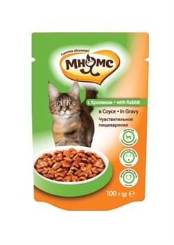 Мнямс - Паучи для взрослых кошек в соусе, чувствительное пищеварение (кролик) - фото 15755
