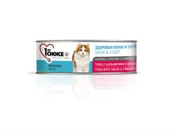 1St Choice - Консервы для кошек (тунец с кальмаром и ананасом) - фото 15768