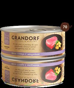 Grandorf - Консервы для кошек (филе тунца с мидиями) - фото 15786