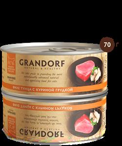 Grandorf - Консервы для кошек (филе тунца с куриной грудкой) - фото 15793