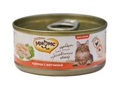 Мнямс - Консервы для кошек (курица с ветчиной в нежном желе) - фото 15811