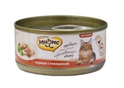 Мнямс - Консервы для кошек (курица с говядиной в нежном желе) - фото 15813