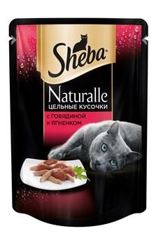 Sheba - Паучи для кошек (с говядиной и ягненком) Naturalle - фото 16388