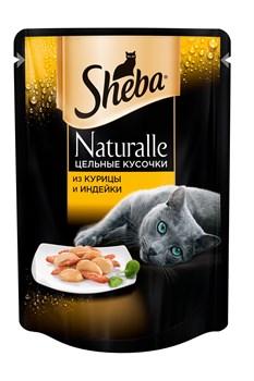Sheba - Паучи для кошек ( с курицей и индейкой) Naturalle - фото 16391