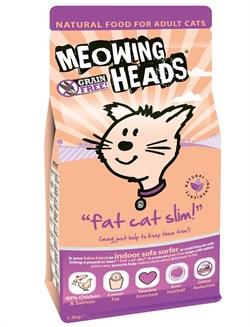 """Barking Heads - Сухой корм для кошек с избыточным весом """"Худеющий толстячок"""" (с курицей и лососем) - фото 16585"""