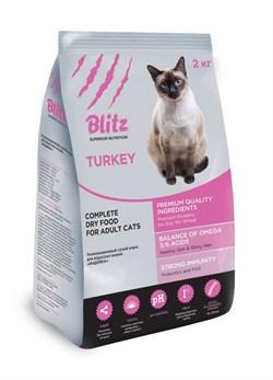 Blitz - Сухой корм для взрослых кошек (с индейкой) Adult Cats Turkey - фото 16606