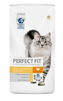 Perfect Fit - Сухой корм для чувствительных кошек (с индейкой) - фото 16852