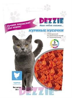 Dezzie - Лакомство для кошек (куриные кусочки) - фото 17055