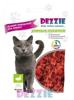Dezzie - Лакомство для кошек (утиные кусочки) - фото 17057
