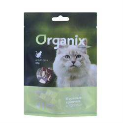 "Organix - Лакомство для кошек ""Куриные кусочки с треской"" 100% мясо Chicken chunks with cod - фото 17084"