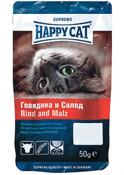 Happy Cat - Лакомые подушечки (с говядиной и солодом) - фото 17094