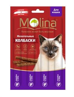 Molina - Жевательные колбаски для кошек (Индейка и заяц) - фото 17111