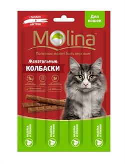 Molina - Жевательные колбаски для кошек (Индейка и ягненок) - фото 17113