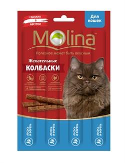 Molina - Жевательные колбаски для кошек (Лосось и форель) - фото 17116