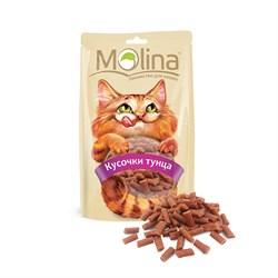 "Molina - Лакомство для кошек ""Кусочки тунца"" - фото 17121"