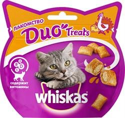 Whiskas - Лакомые подушечки (с индейкой и сыром) Duo Treats - фото 17136