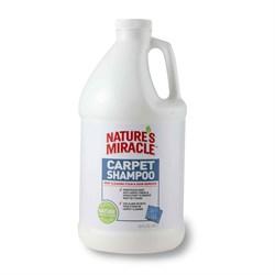 8in1 - Средство моющее для ковров и мягкой мебели с нейтрализаторами аллергенов NM Carpet Shampoo - фото 17275