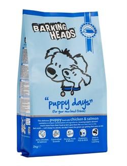 "Barking Heads - Сухой корм для щенков ""Щенячьи деньки"" (с курицей, лососем и рисом) Puppy Days (Chicken & Salmon Puppy) - фото 17339"