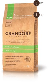 Grandorf - Сухой корм для мини пород (ягнёнок с рисом) Adult Mini Lamb & Rice Recipe - фото 17344