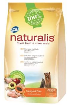 Naturalis Total Alimentos - Для взрослых собак малых пород с курицей, индейкой, коричневым рисом, папайей и яблоком Naturalis Adult Dogs Turkey and Chicken Small Breeds - фото 17348