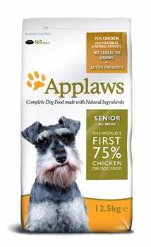 Applaws - Сухой корм беззерновой для пожилых собак (с курицей и овощами) Dry Dog Chicken Senior - фото 17367