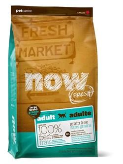 NOW Natural Holistic - Сухой корм беззерновой для взрослых собак крупных пород (с индейкой, уткой и овощами) Fresh Adult Large Breed Recipe Grain Free - фото 17391