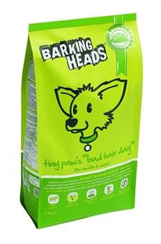 """Barking Heads - Сухой корм для собак мелких пород, имеющих проблемы с шерстью """"Роскошная шевелюра для мелколапого"""" (с ягненком и рисом) Tiny Paw's Bad Hair Day - фото 17395"""