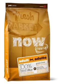 NOW Natural Holistic - Сухой корм беззерновой для взрослых собак (с индейкой, уткой и овощами) Fresh Adult Recipe Grain Free - фото 17414