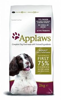 Applaws - Сухой корм беззерновой для собак малых и средних пород (ягненок с овощами) Dry Dog Lamb Small & Medium Breed Adult - фото 17416