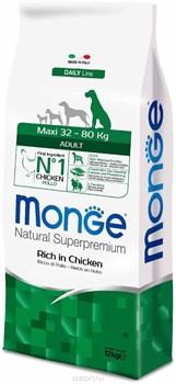 Monge - Сухой корм для взрослых собак крупных пород (курица с рисом) Maxi Adult Dog - фото 17417