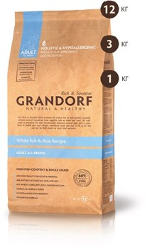Grandorf - Сухой корм для всех пород (белая рыба с рисом) Adult All Breed White Fish & Rice Recipe - фото 17431