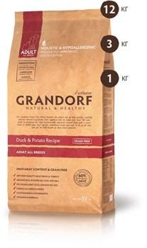Grandorf - Сухой корм беззерновой для всех пород (утка с бататом) Grain Free Adult All Breed Duck & Potato Recipe - фото 17443