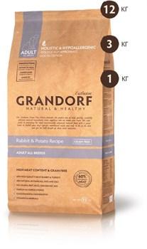 Grandorf - Сухой корм беззерновой для всех пород (кролик с бататом) Grain Free Adult All Breed Rabbit & Potato Recipe - фото 17448
