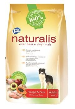 Naturalis Total Alimentos - Для взрослых собак с курицей, индейкой, коричневым рисом, папайей и яблоком Naturalis Adult Dogs Turkey and Chicken - фото 17457