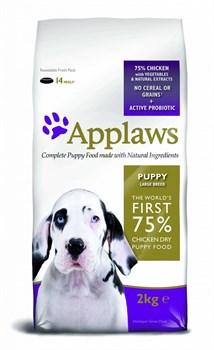 Applaws - Сухой корм беззерновой для щенков крупных пород (с курицей и овощами) Dry Dog Chicken Large Breed Puppy - фото 17462