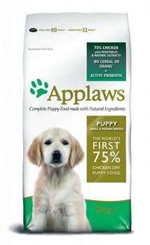 Applaws - Сухой корм беззерновой для щенков малых и средних пород (с курицей и овощами) Dry Dog Chicken Small & Medium Breed Puppy - фото 17478