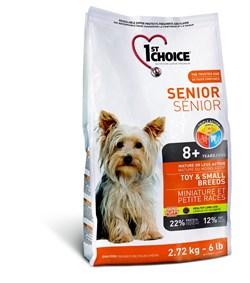 1St Choice - Сухой корм для пожилых собак миниатюрных и мелких пород (курица) - фото 17495