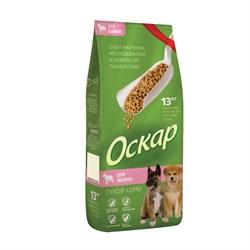Оскар - Сухой корм для щенков - фото 17752