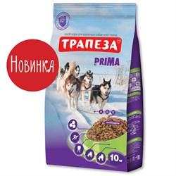 Трапеза - Сухой корм для активных собак PRIMA - фото 17758