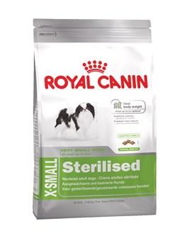 Royal Canin - Сухой корм для стерилизованных собак миниатюрных пород X-SMALL STERILISED - фото 18059