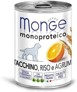 Monge - Консервы для собак (паштет из индейки с рисом и цитрусовыми) Dog Monoproteico Fruits - фото 18208