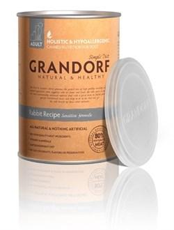 Grandorf - Консервы для взрослых собак (кролик) Simple Diet Adult Rabbit Recipe - фото 18241