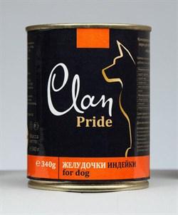 Clan Pride - Консервы для собак (желудочки индейки) № 90 - фото 18259