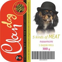 Clan - Консервы для собак (паштет 5 видов мяса) - фото 18275
