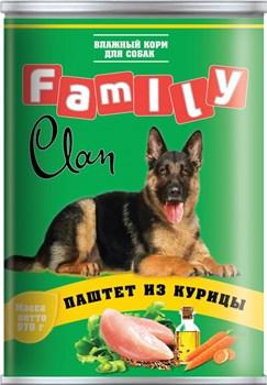 Clan  Family - Консервы для собак (паштет из курицы) №41 - фото 18287